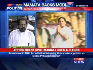 News video: Appointment spat: Mamata bails out govt